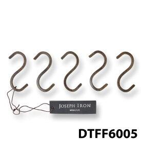 【SPICE】 スパイス DTFF6005 ジョセフ・アイアン ミニ S字フック 5本セット インテリア ガーデニング アウトドア 0601 楽天カード分割