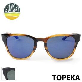 【SUNSKI】 サンスキー TOPEKA 偏光サングラス SUN-TO-TIN SUN-TO-TFO サングラス 眼鏡 雪山 オールシーズン アメカジ 0601楽天カード分割