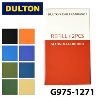【DULTON】ダルトンG975-1270G975-1271カーフレグランスCARFRAGRANCE車用芳香剤詰替えカーフレグランスカーグッズインテリア雑貨アウトドア0601楽天カード分割