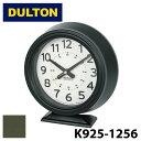 【DULTON】 ダルトン K925-1256 ボフミル クロック ブラック カーキ BOHUMIL CLOCK BLACK KHAKI 置き時計 アナログ レトロ インテリア …