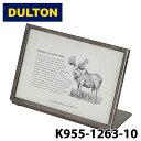 【DULTON】 ダルトン K955-1263-10 メタル フレーム 10 METAL FRAME 10 スチール フォトフレーム 写真立て ガラス インテリア 雑貨 ア…