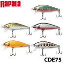 Rapala cde75