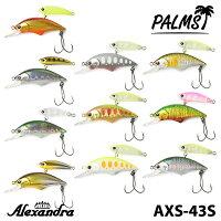 【Palms】パームスAlexandraアレキサンドラ・シェードAXS-43S43mm5.3gルアーシンキングフィッシングツールアウトドア0601楽天カード分割