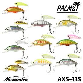 【Palms】パームス Alexandra アレキサンドラ・シェード AXS-43S 43mm 5.3g ルアー シンキング フィッシングツール アウトドア 0601楽天カード分割