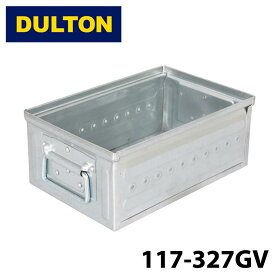 【DULTON】 ダルトン 117-327GV D.M.S. ガレージ 6リットル D.M.S ''GARAGE'' 6L GALVANIZED スタッキング スチール DIY 工具箱 整理整頓 収納 リビング キャンプ アウトドア 0601 楽天カード分割