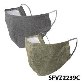 【SPICE OF LIFE】 スパイス SFVZ2239C 温感あったかマスク 2枚セット ベージュ&グレー SFVZ2239CS 小さめサイズ SFVZ2239CL ふつうサイズ ヒートジョイ 洗濯機可 子供 大人 ピスネーム付き 無地 キャンプ アウトドア 0601 楽天カード分割