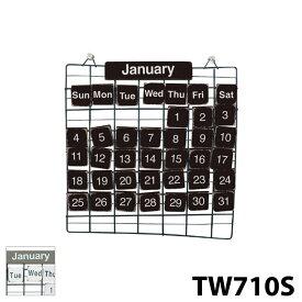 【SPICE OF LIFE】 スパイス TW710SBK 万年カレンダー Sサイズ ブラック ホワイト PRIMITIVE アンティーク カレンダー 暦 置物 0601 楽天カード分割
