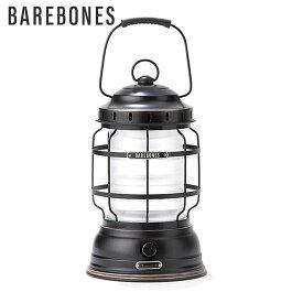 【BAREBONES】 ベアボーンズ フォレストランタン LED2.0 アンティークブロンズ 20230003007000 ライト ランタン 照明 防災 災害用 キャンプ アウトドア 0601楽天カード分割