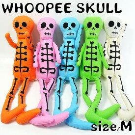 WHOOPEE SKULL wpi ウーピースカル Mサイズ ドール 人形 インテリア ディスプレイ 雑貨 0601楽天カード分割