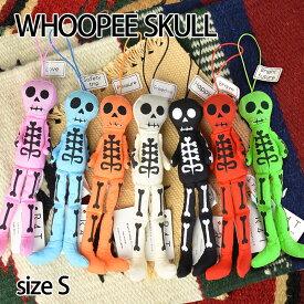 【WHOOPEE SKULL】 wpi ウーピースカル Sサイズ ストラップ ドール 人形 ココペリ ネイティブ ハンドメイド 0601楽天カード分割