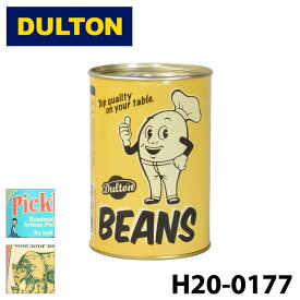 【DULTON】 ダルトン H20-0177 スタッシュ セーフ カン STASH SAFE CAMMED 小物入れ 缶 缶詰風 インテリア 整理整頓 収納 リビング キャンプ アウトドア 0601 楽天カード分割