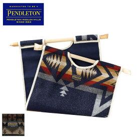 【PENDLETON】 ペンドルトン 19802112 ファイヤーウッドキャリアー Firewood Carrier ネイティブ 薪キャリアー 復刻 日本製 雑貨 キッチン 調理 キャンプ アウトドア 0601 楽天カード分割