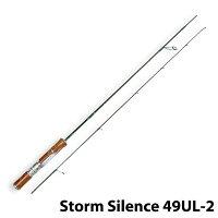 【StormSilence】ストームサイレンス4.9ULウルトラライトカーボンサムライクラフトプロデュース花梨ビンテージロッドアングラートラウトロッド渓流釣りフィッシングアウトドア0601楽天カード分割