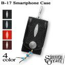 【サムライクラフト】 スマートフォンケース B-17 NativeStyle サドルレザー スティングレイ インレイ ブラック iPhone XR iPhone XS i…
