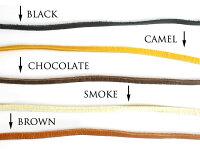 鹿紐ディアスキンレース5色3mm×90cmブラックブラウンチョコレートキャメルスモーククラフトパーツ