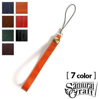 サムライクラフトストラップルガトショルダーレッドネイビーオレンジ leather leather accessories are handmade