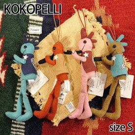 【Kokopelli】 ココペリスエード Sサイズ ストラップ ドール 人形 ネイティブ ハンドメイド 0601楽天カード分割