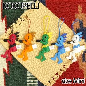 【Kokopelli】 ココペリベーシック ミニサイズ ストラップ ドール 人形 ネイティブ ハンドメイド 0601楽天カード分割