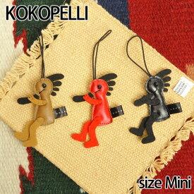 【Kokopelli】 ココペリフェイクレザー ミニサイズ ストラップ ドール 人形 ネイティブ ハンドメイド 0601楽天カード分割