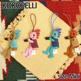 【Kokopelli】 ココペリスエード ミニサイズ ストラップ ドール 人形 ネイティブ ハンドメイド 0601楽天カード分割