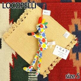【Locopelli】 ロコペリ レインボー Sサイズ ストラップ ドール 人形 ハワイアン ココペリ ネイティブ ハンドメイド 0601楽天カード分割