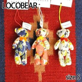 【Locobear】 ロコベア アロハ柄 Sサイズ ストラップ 人形 ココベア ココペリ ネイティブ ハンドメイド 0601楽天カード分割