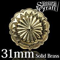 【サムライクラフト】オリジナル真鍮コンチョSW-303b31mm真鍮