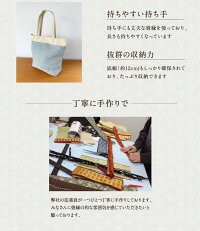 畳へりトートバッグ大きめの特徴