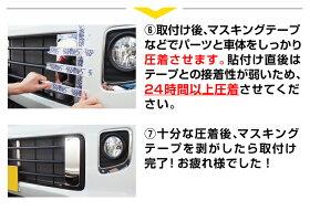 3MスリーエムPACプライマーK-500粘着促進剤3ml3個セット【定形外郵便発送/代引き不可】