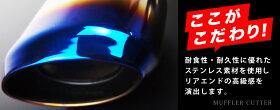 新型プリウス50系オーバルマフラーカッタースラッシュカット/シングルタイプチタンカラーステンレス素材マフラーカバーエアロカスタムパーツ外装品新型TOYOTAA/S/EZVW50ZVW51ZVW55【即納】【保証/1ヶ月】