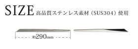 マツダCX-30リアガーニッシュ鏡面仕上げ2P高品質ステンレス製