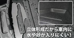 マツダCX-5CX5KFラゲッジマットフルカバーセットラバータイプ4P