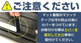 マツダCX-5CX5KFラゲッジマットフルカバーセットラバータイプ4P【予約販売/3月下旬入荷予定】