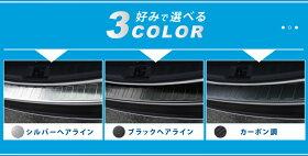 スバルフォレスターSK9SKEリアバンパーステップガード1P車体保護ゴム付き選べる3カラーブラックシルバーカーボンパーツカスタムドレスアップアクセサリー新型フォレスター