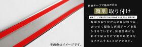 新型ハリアー80系ロアグリルガーニッシュ鏡面仕上げ2P耐久性に優れたステンレス製