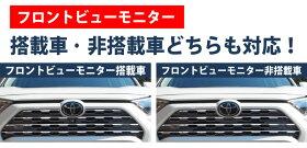 """新型RAV450系フロントグリルガーニッシュ鏡面仕上げ6PMXAA54AXAH54G""""ZPackage""""GHybridGカスタムドレスアップパーツエアロアクセサリートヨタRAV4フロントバンパーフロントマスク"""