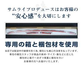 【最大3000円OFFクーポン】RAV450系フロントグリルガーニッシュ鏡面仕上げ6P専用設計なので抜群のフィッティング