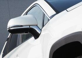 【20日限定ポイント最大28倍!!】新型RAV450系サイドミラーガーニッシュ鏡面仕上げ4PMXAA54AXAH54AXAH52MXAA52カスタムドレスアップパーツアクセサリートヨタRAV4外装エクステリアドアミラー