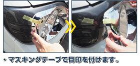 【今だけ10%OFF!!】スペーシアギアMK53Sヘッドライトガーニッシュメッキ8Pパーツカスタムドレスアップアクセサリー外装エクステリアスズキ新型スペーシアギアmk53ヘッドランプ