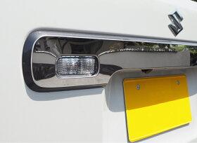【30日限定最大ポイント28倍】新型スペーシアMK53Sバックドアガーニッシュ鏡面仕上げ1Pスペーシアスペーシアギアパーツカスタムドレスアップアクセサリーメッキスズキリアゲートトランクゲートバックドアモールトリム