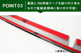 【予約】ダイハツタフトロアグリルガーニッシュ鏡面仕上げ2P高品質ステンレス製【10月30日頃入荷予定】
