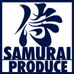 サムライプロデュース