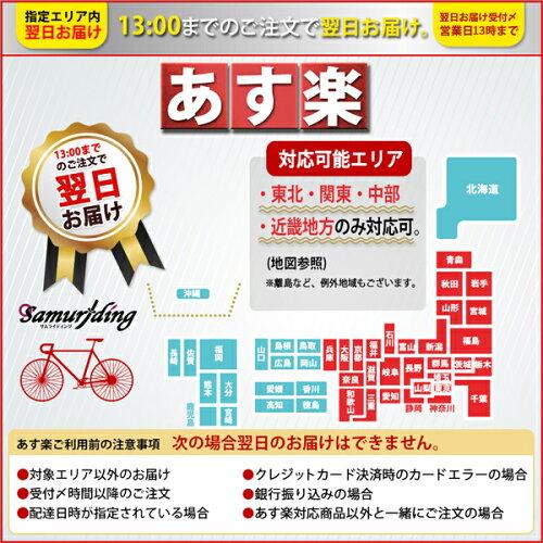 【返品保証】コンチネンタル自転車タイヤロードバイクGrandPrix5000グランプリContinentalクリンチャー700x25C1本【あす楽】