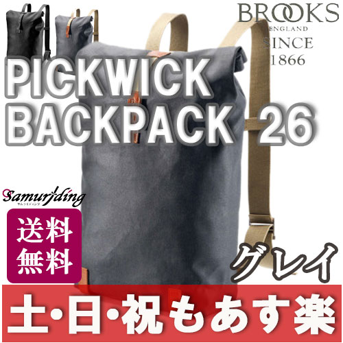 【返品保証】リュックサック ブルックス Brooks PICKWICK BACKPACK 26 バックパック グレイ ロードバイク ミニベロ MTB ピスト 送料無料 【あす楽】