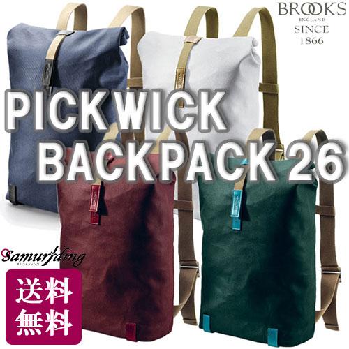 【返品保証】リュックサック ブルックス Brooks PICKWICK BACKPACK 26 バックパック ロードバイク ミニベロ MTB ピスト 送料無料 【取寄せ】
