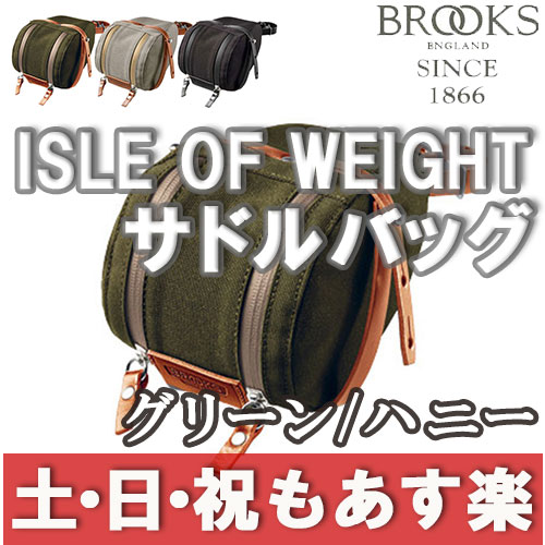 【返品保証】 ブルックス サドル Brooks ISLE OF WEIGHT サドルバッグ サイズL 1.8L グリーン/ハニー 【あす楽】