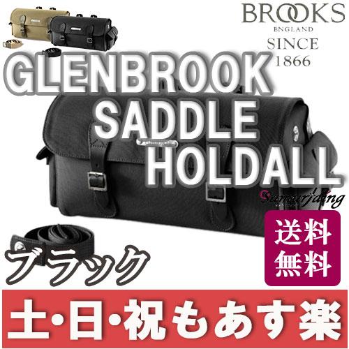 【返品保証】 ブルックス Brooks GLENBROOK SADDLE HOLDALL サドル バッグ ブラック グレンブルック ハンドル 送料無料 【あす楽】