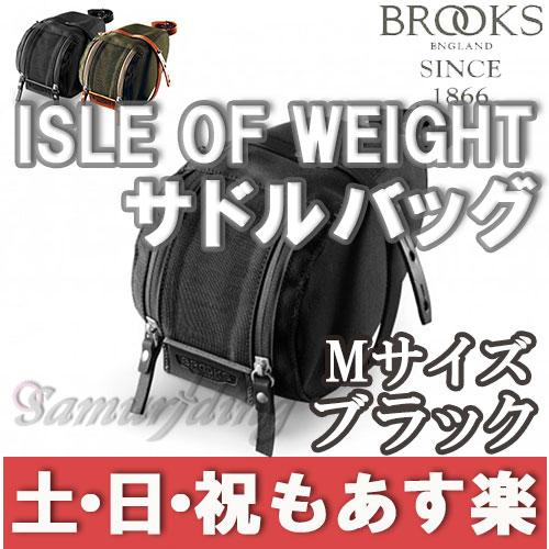【返品保証】 ブルックス サドル Brooks ISLE OF WEIGHT サドルバッグ サイズM 1.2L ブラック【あす楽】