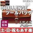 【返品保証】 ブルックス サドル Brooks CHALLENGE LARGE サドル ツール バッグ サドルバッグ ハニー 送料無料 【あす…