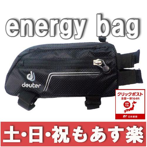 【返品保証】deuter ドイター energy bag エナジー フレーム サドル バッグ ロードバイク MTB ピスト ミニベロ 【クリックポスト164円】【あす楽】